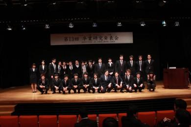 卒業研究発表会2015
