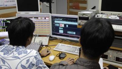 JFNラジオCMコンテスト FM沖縄賞 2016