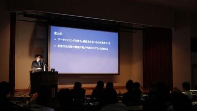 第14回 卒業研究発表会 2016