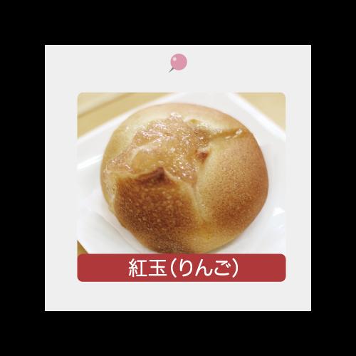 menu_8