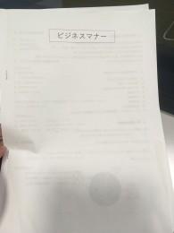沖縄工業高校 インターンシップ