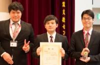 沖縄デジタル映像祭2017 受賞