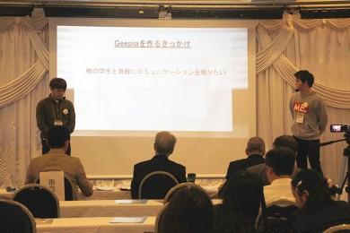 2017年ビジネスモデル発見&発表会 沖縄大会 受賞