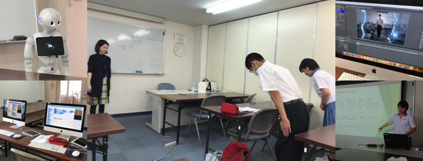 那覇高校インターンシップ(11/13-11/15)
