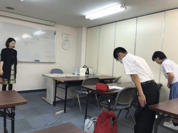 那覇高校インターンシップ